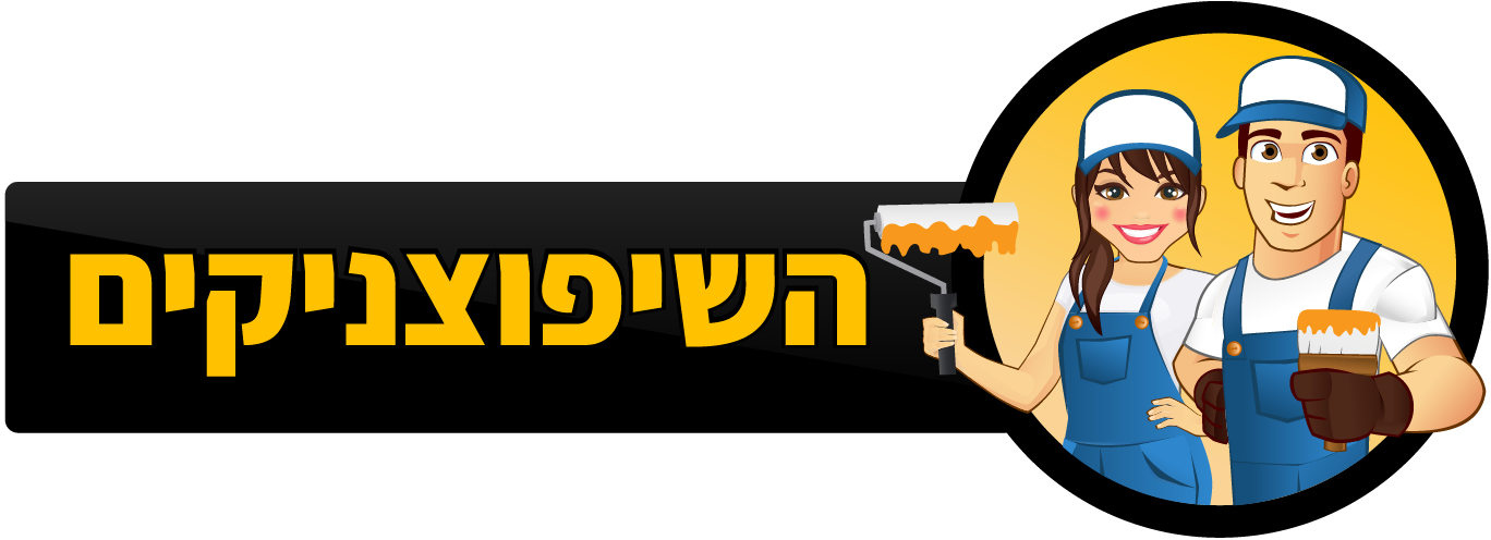 cropped-השיפוצניקים-Logo-01-72dpi.png